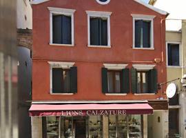 Madama Garden Retreat, hotel in Venice