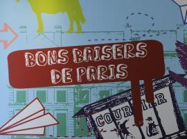 The 3 Ducks Eiffel Tower by Hiphophostels, hostel in Paris