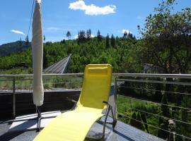 Alpin-Check-in, Hotel in der Nähe von: Ubungslift Schischule, Reutte