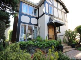 The English Bay Inn, B&B in Vancouver