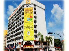 Hotel Yt Midtown Kuala Terengganu, hotel near Sultan Mahmud Airport - TGG, Kuala Terengganu