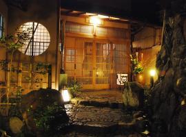 Yadoya Manjiro, hotel near Kiyomizu-dera Temple, Kyoto