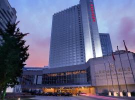 Hotel Nikko New Century Beijing, hotel in Beijing