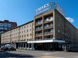 АМАКС Центральная , отель в Ижевске