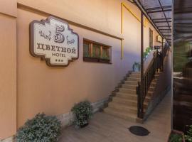 Tsvetnoy 5 Hotel, hotel in Sochi