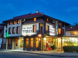 Хотел Терес, хотел в Казанлък
