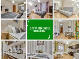 Щёлковские квартиры - Фряновское шоссе 64к2, apartment in Shchelkovo