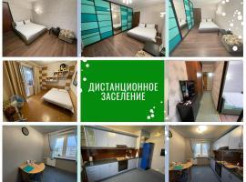 Щёлковские квартиры - Космодемьянская 6, apartment in Shchelkovo