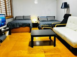 Hotel Adonis Tokyo - Male only Dormitory & Private room for Group, hotel near Nezu Museum, Tokyo