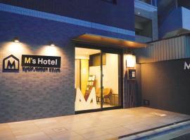 M's Hotel Kyoto Station Kizuya, hotel near Higashi Hongan-ji Temple, Kyoto