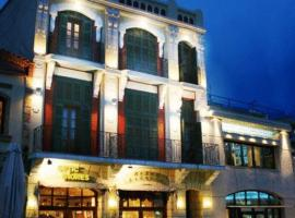 Astoria Hotel Traditional, hotel in Komotini