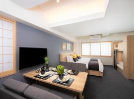 MIMARU OSAKA SHINSAIBASHI WEST, hotel near Amida Pond, Osaka