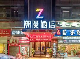 Chao Man Hotel(Guangzhou Pazhou Exhibition Center Chigang Subway Station), hotel in Hai Zhu, Guangzhou