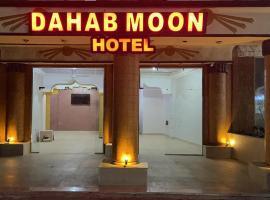 Dahab Moon Hotel - فندق دهب مون, hotel in Dahab