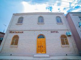 Muhtasham Hotel, hotel en Khiva