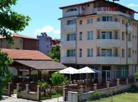 Saint George Family Hotel, hotell sihtkohas Lozenets