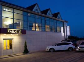 Отель Параллель, отель в Волгограде