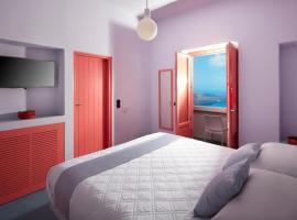 Fira Romantic Suites, hotel in Fira