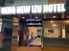 Tokyo Ueno New Izu Hotel, hotel near Ueno Station, Tokyo