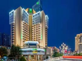 Holiday Inn Kunming City Centre, an IHG Hotel, отель в Куньмине