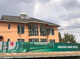 AMAHORO SMART MOTEL, hotel in Kigali