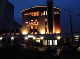 Отель Круиз, отель в Перми