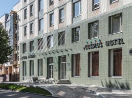 Park Inn by Radisson Kazan, hotel en Kazán