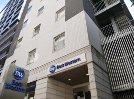 BEST WESTERN Hotel Fino Osaka Shinsaibashi, hotel near Nanba Betsuin Temple, Osaka