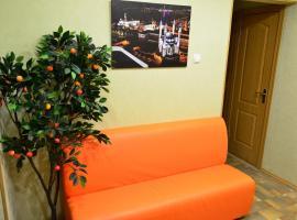 Апельсин на Чистопольской, отель в Казани