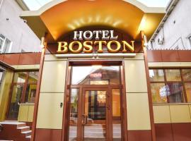 Бостон, hotel in Ulan-Ude
