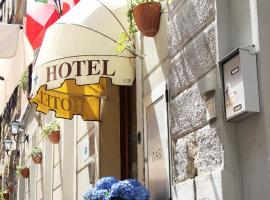 Albergo Al Viale, отель в Триесте