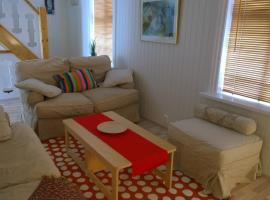 Private House with Private Garden, hotel near Isafjordur Airport - IFJ,