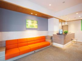 Tokyu Stay Yoga, hotel near Food and Agriculture Museum, Tokyo