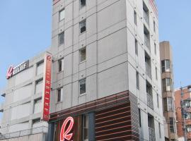 ホテルリリーフ小倉駅前、北九州市のホテル