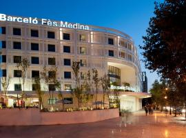 Barceló Fés Medina, hôtel à Fès