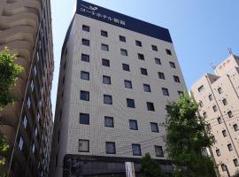 Court Hotel Niigata, hotel in Niigata