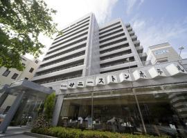 Shin-Osaka Sunny Stone Hotel, hotel near Water Service Memorial Museum, Osaka