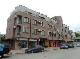 Hotel 007, hotelli kohteessa Sofia lähellä lentokenttää Sofian lentokenttä - SOF