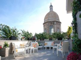 Hotel San Pietro, отель в Неаполе