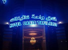 Hotel Oasis Tafilalet, hotel in Meknès
