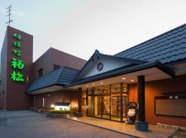 卡書柏福庫瑪蘇酒店,日光的傳統日式旅館