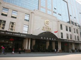 The North Garden Hotel Beijing, hotel near Tiananmen Square, Beijing