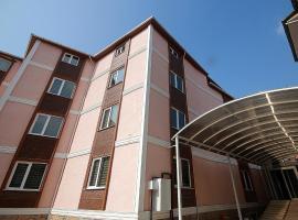 Trakya City Hotel, hotel in Edirne