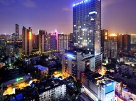 South & North International Apartment - Beijing Road Kam Rueng Plaza, hotel in Guangzhou
