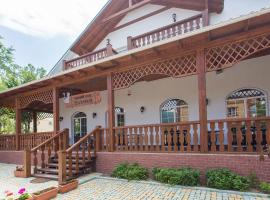 Sery Kot Hotel, hotel in Gelendzhik