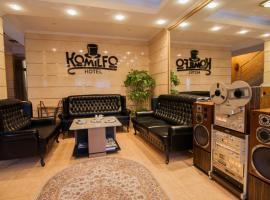 Komilfo Hotel, hotel din Chişinău