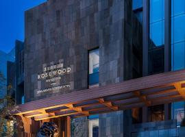 Rosewood Beijing, hotel in Beijing