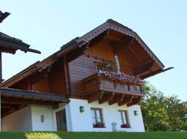 Ferienwohnung Schossleitner, apartment in Sankt Gilgen