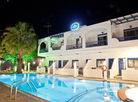 Ariadni Blue, boutique hotel in Neos Marmaras