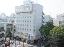 Hotel Maira, hotel en Okayama